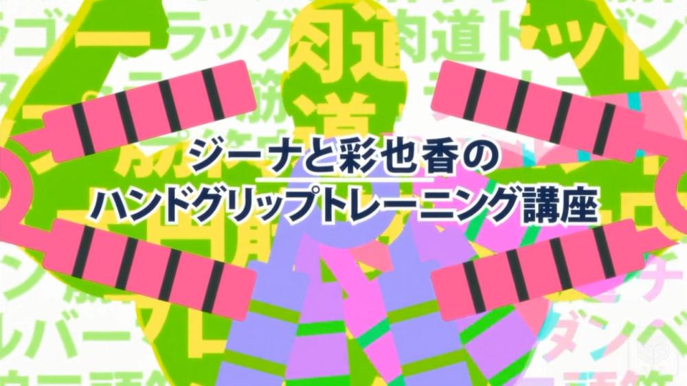 f:id:ayafumi-rennzaki:20191111164341j:plain
