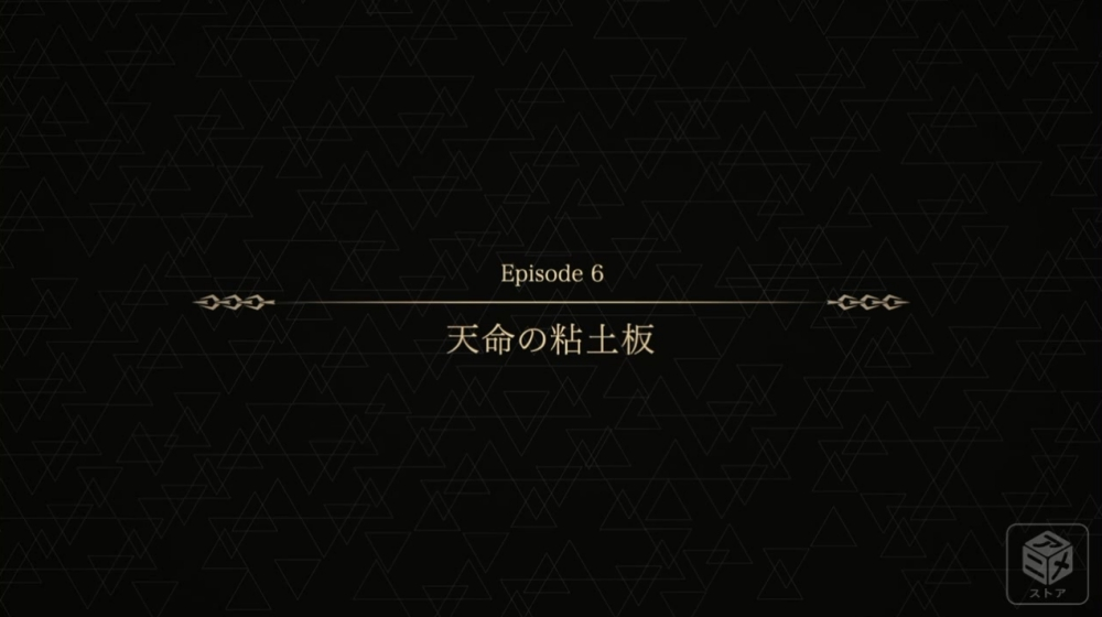 f:id:ayafumi-rennzaki:20191115173340j:plain