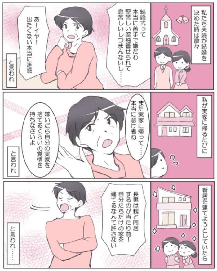 f:id:ayafumi-rennzaki:20191118184932j:plain