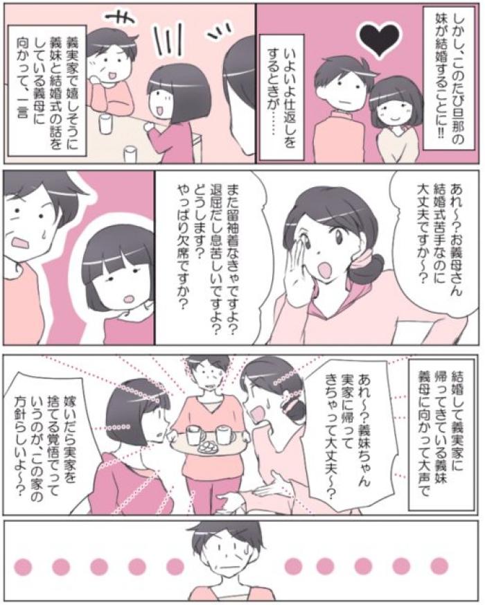 f:id:ayafumi-rennzaki:20191118184945j:plain