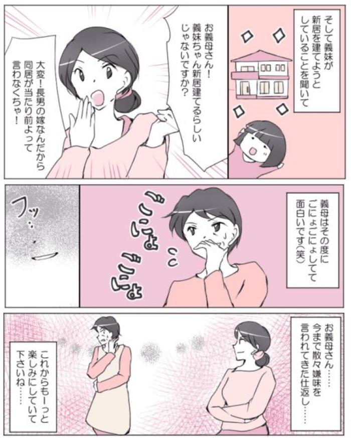 f:id:ayafumi-rennzaki:20191118184956j:plain