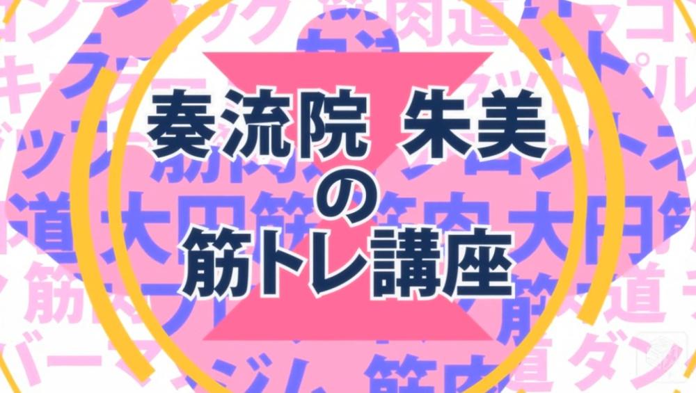 f:id:ayafumi-rennzaki:20191122183838j:plain