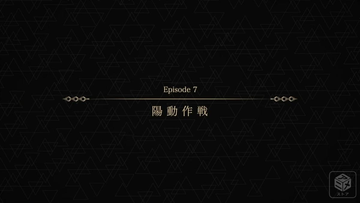 f:id:ayafumi-rennzaki:20191127032952j:plain