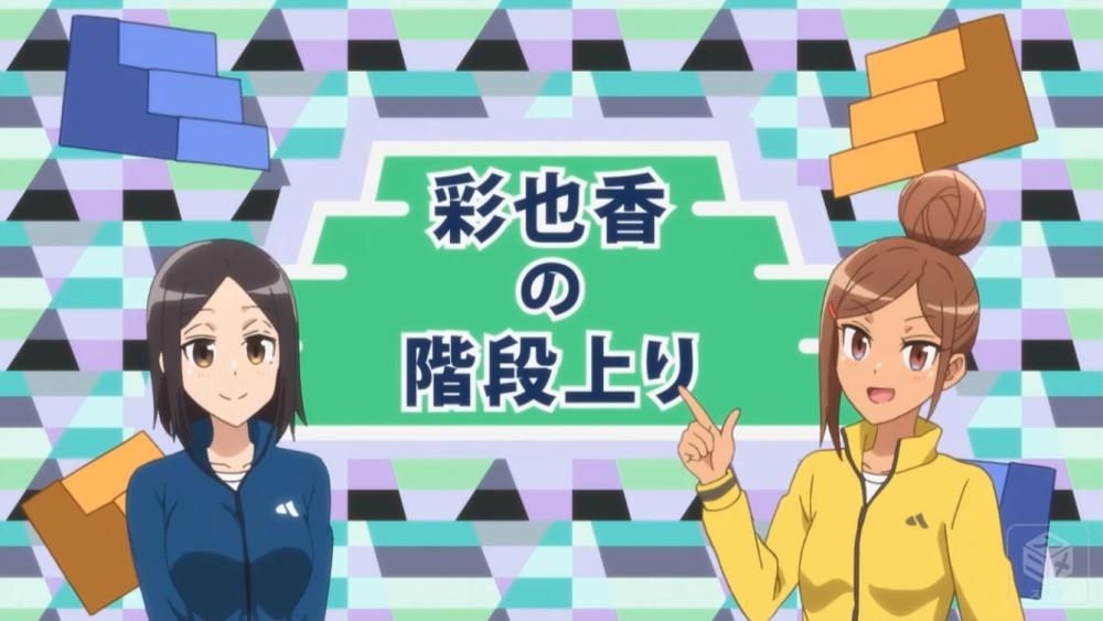 f:id:ayafumi-rennzaki:20191127033423j:plain