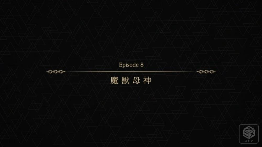 f:id:ayafumi-rennzaki:20191128212030j:plain