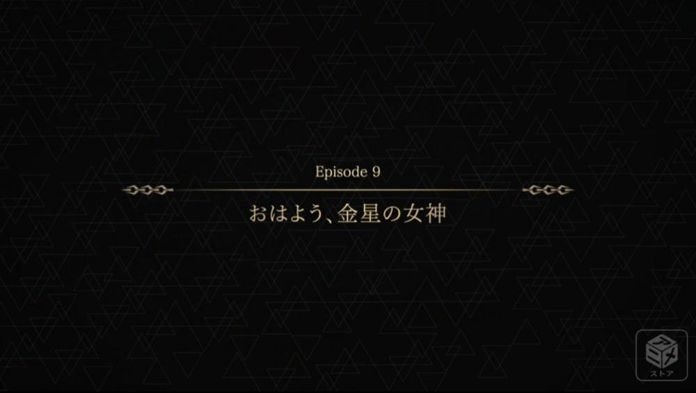 f:id:ayafumi-rennzaki:20191205035401j:plain