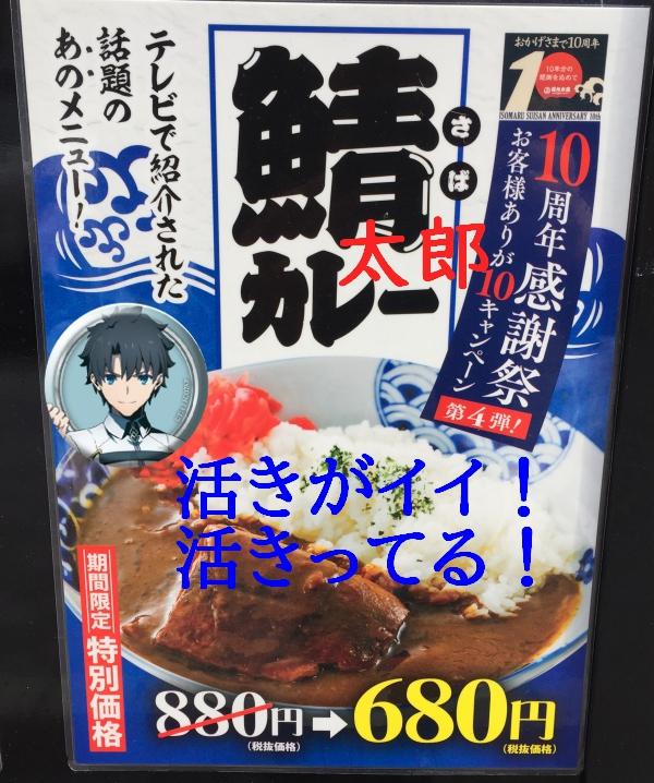 f:id:ayafumi-rennzaki:20191211233252j:plain