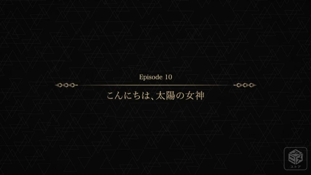 f:id:ayafumi-rennzaki:20191214024601j:plain
