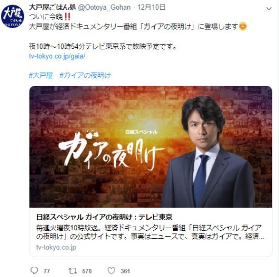 f:id:ayafumi-rennzaki:20191214035454j:plain