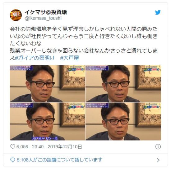 f:id:ayafumi-rennzaki:20191214040740j:plain