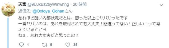 f:id:ayafumi-rennzaki:20191214040755j:plain
