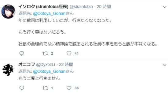 f:id:ayafumi-rennzaki:20191214040825j:plain