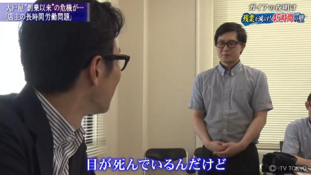 f:id:ayafumi-rennzaki:20191214045149j:plain