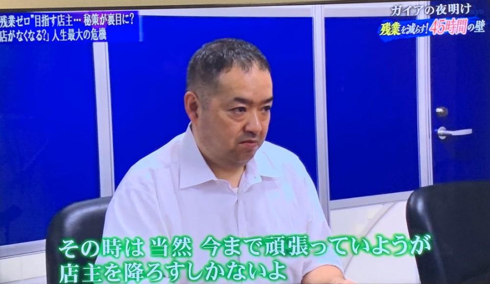 f:id:ayafumi-rennzaki:20191214045211j:plain