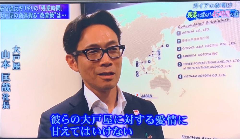 f:id:ayafumi-rennzaki:20191214045907j:plain