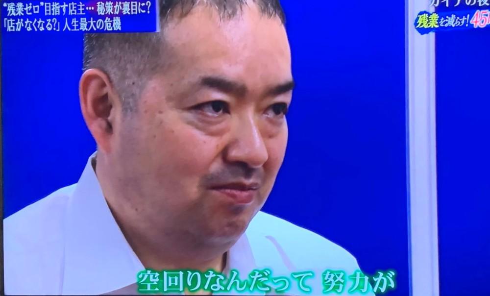 f:id:ayafumi-rennzaki:20191214045923j:plain