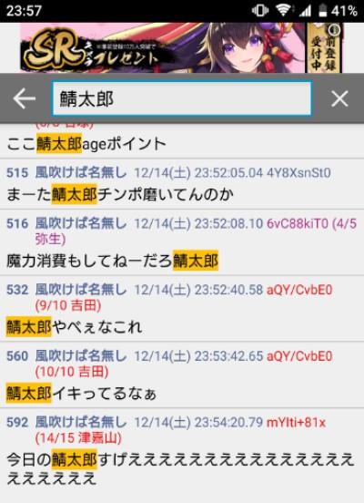 f:id:ayafumi-rennzaki:20191215234540j:plain