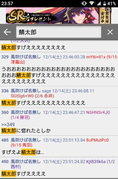 f:id:ayafumi-rennzaki:20191215234555j:plain