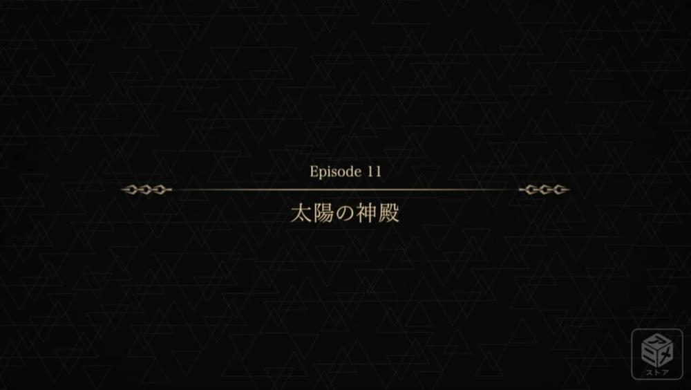 f:id:ayafumi-rennzaki:20191220034727j:plain