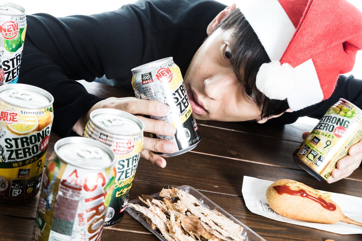 f:id:ayafumi-rennzaki:20191225210419j:plain