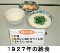 f:id:ayafumi-rennzaki:20191229063839j:plain