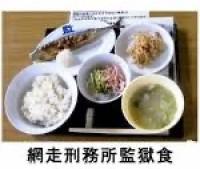 f:id:ayafumi-rennzaki:20191229063952j:plain