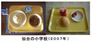 f:id:ayafumi-rennzaki:20191229064214j:plain