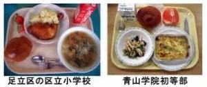 f:id:ayafumi-rennzaki:20191229064327j:plain