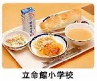 f:id:ayafumi-rennzaki:20191229064538j:plain