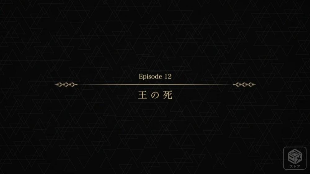f:id:ayafumi-rennzaki:20200108161038j:plain