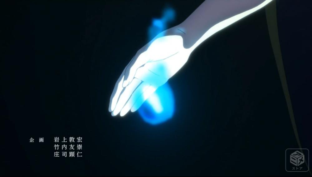 f:id:ayafumi-rennzaki:20200117201031j:plain