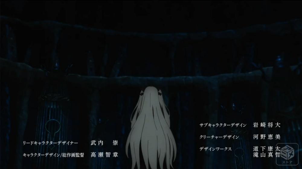 f:id:ayafumi-rennzaki:20200117201141j:plain