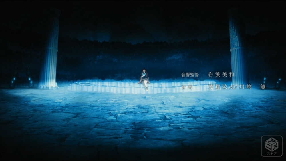 f:id:ayafumi-rennzaki:20200117201212j:plain