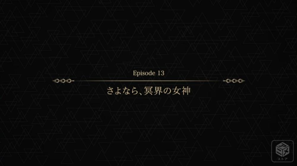 f:id:ayafumi-rennzaki:20200118034328j:plain