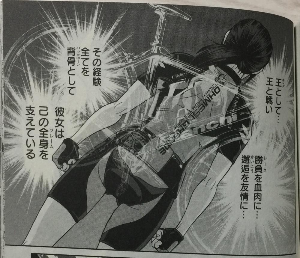 f:id:ayafumi-rennzaki:20200119185635j:plain