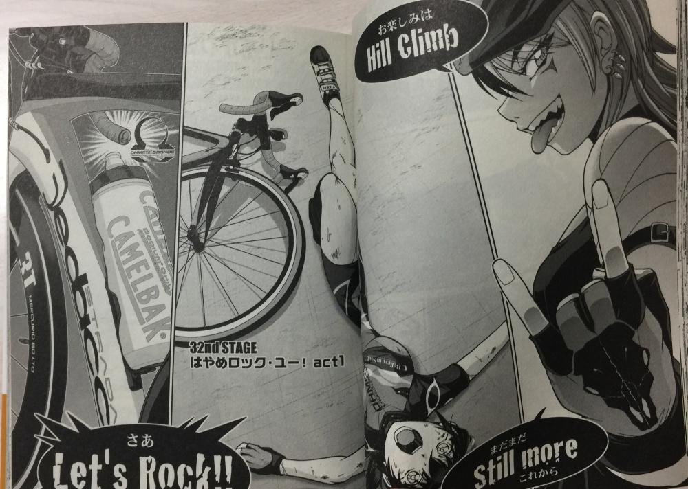 f:id:ayafumi-rennzaki:20200119192012j:plain