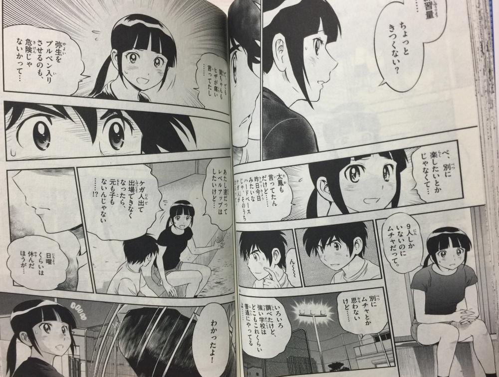 f:id:ayafumi-rennzaki:20200119212514j:plain