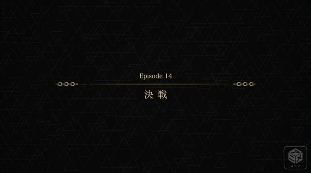 f:id:ayafumi-rennzaki:20200124030629j:plain