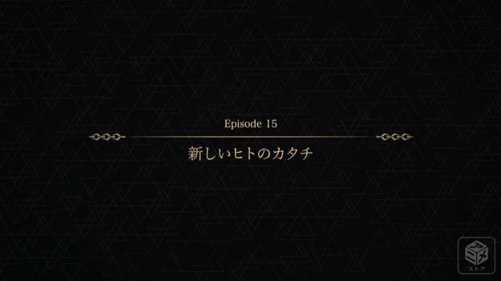 f:id:ayafumi-rennzaki:20200129105810j:plain