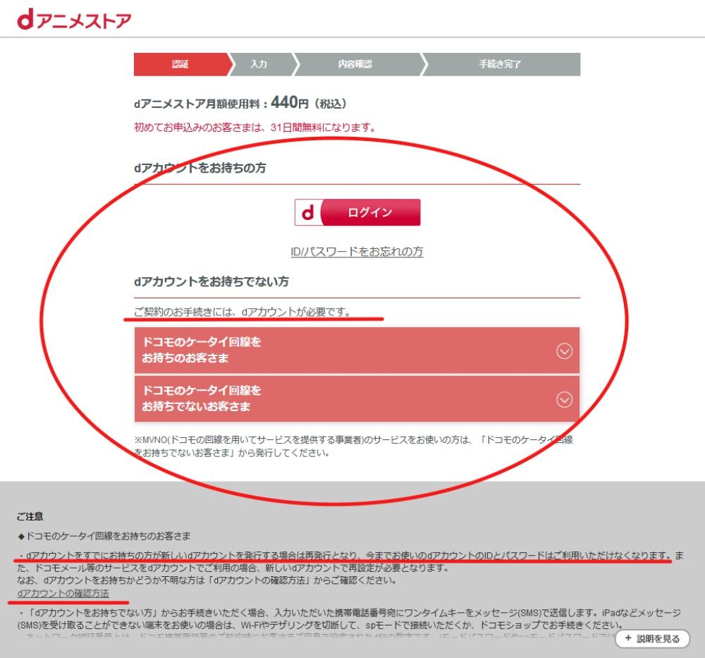 f:id:ayafumi-rennzaki:20200129223420j:plain