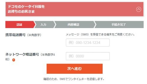 f:id:ayafumi-rennzaki:20200129224100j:plain