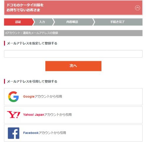 f:id:ayafumi-rennzaki:20200129224428j:plain