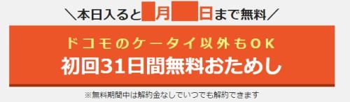 f:id:ayafumi-rennzaki:20200130231454j:plain