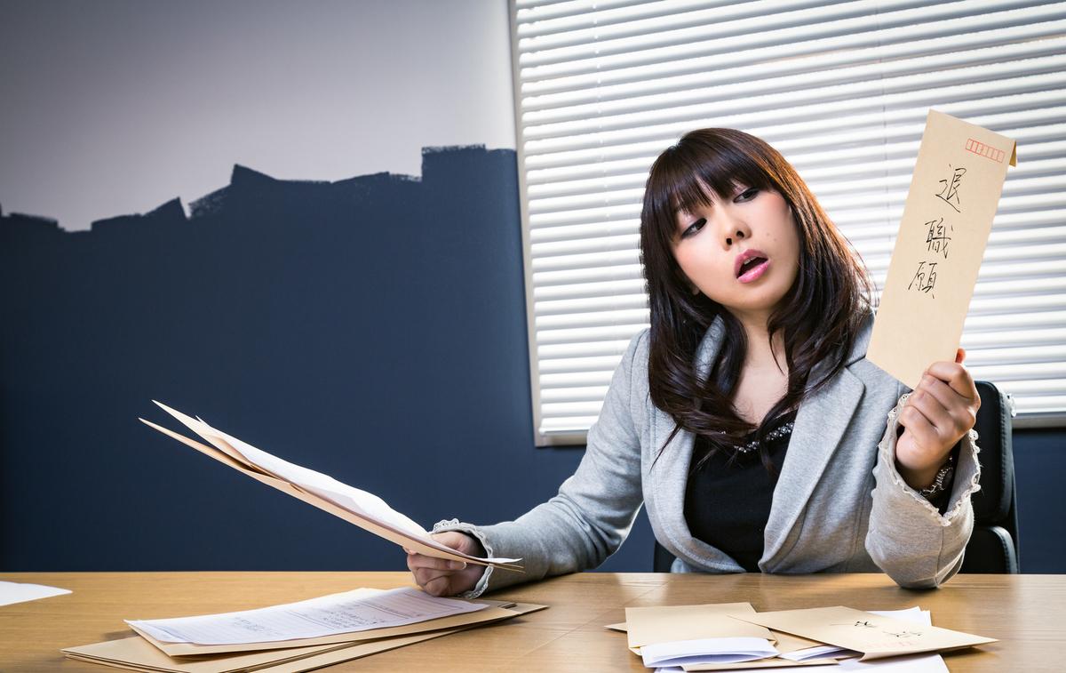 人士担当の女子に退職届の山
