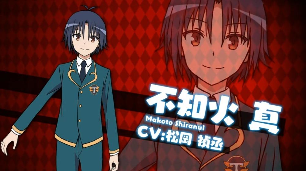 f:id:ayafumi-rennzaki:20200205152207j:plain