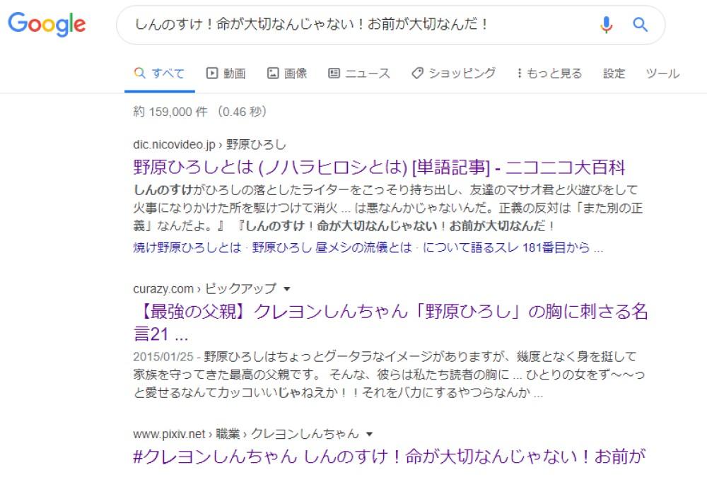 f:id:ayafumi-rennzaki:20200207002754j:plain