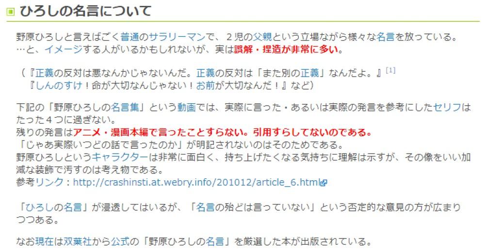 f:id:ayafumi-rennzaki:20200207003046j:plain