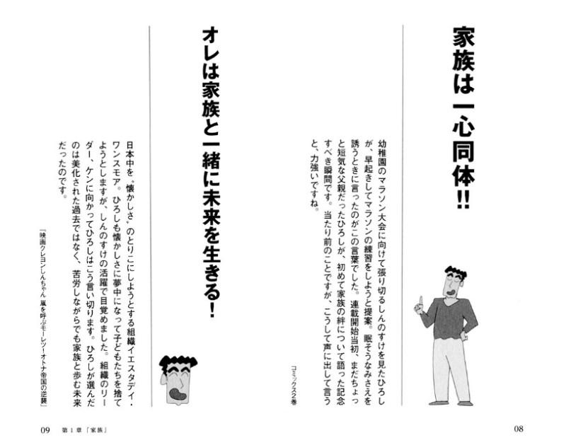 f:id:ayafumi-rennzaki:20200207004857j:plain