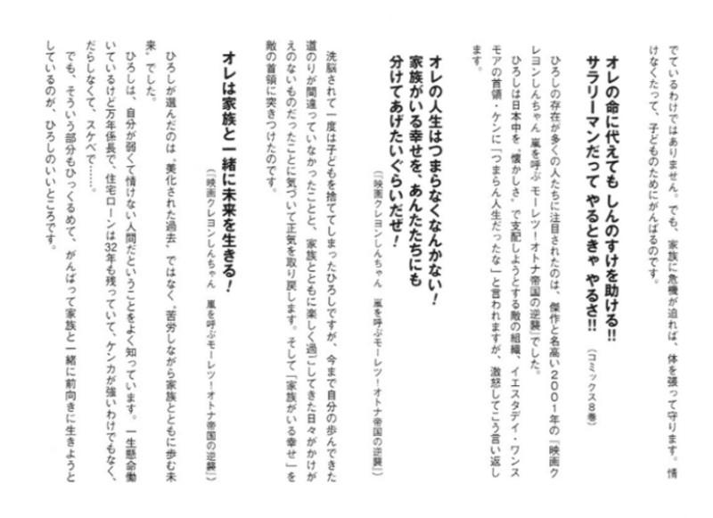 f:id:ayafumi-rennzaki:20200207010504j:plain