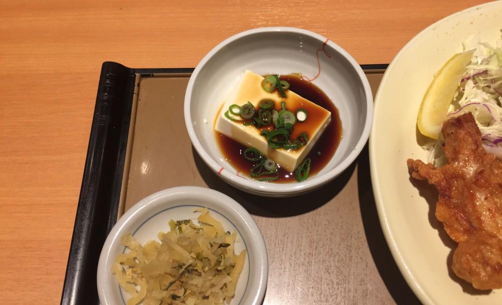 f:id:ayafumi-rennzaki:20200213222101j:plain
